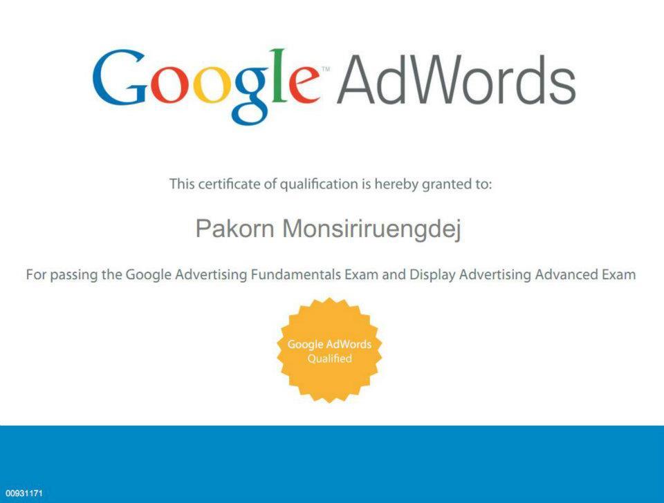 ใบประกาศนียบัตรผ่านการสอบการโฆษณากับ Google Adwords แบบ Banners หลักสูตรมืออาชีพ