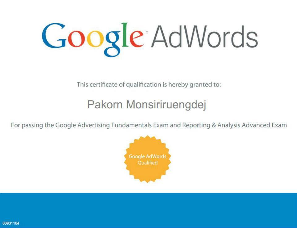ใบประกาศนียบัตรการสอบการวิเคราะห์โฆษณาของ Google Adwords หลักสูตรมืออาชีพ