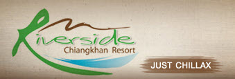 โรงแรม Riverside โฆษณา Google Adwords