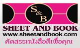 sheetandbook โฆษณา Google Adwords