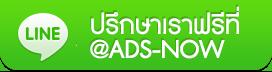 addfriends_en_adsnow