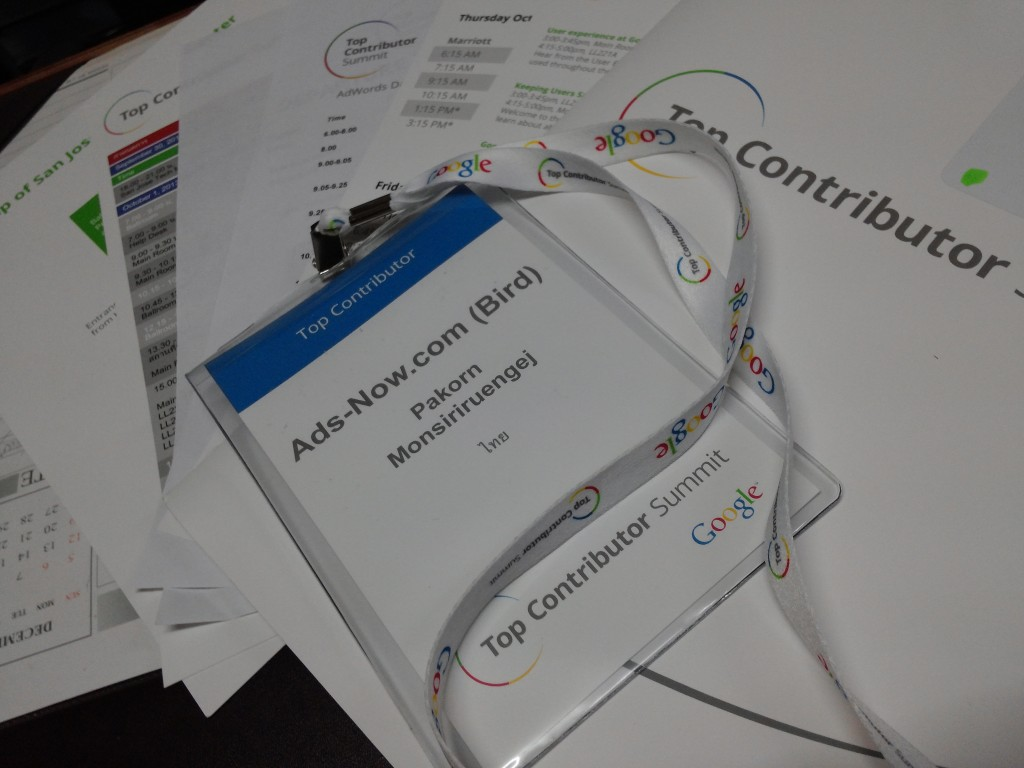 Google TC Summit 2013 Starter package