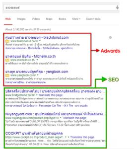 screenshot-mail.google.com 2014-12-18 13-14-51
